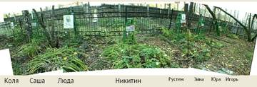 http://s9.uploads.ru/t/EhkKr.jpg