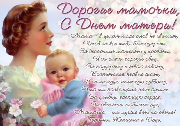 http://s9.uploads.ru/t/EiM13.jpg