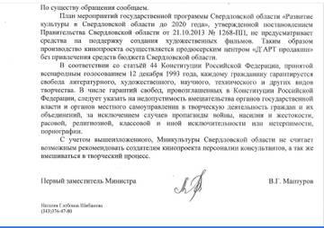http://s9.uploads.ru/t/EjnN4.jpg