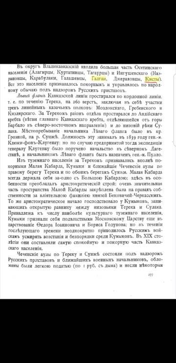 http://s9.uploads.ru/t/Eptmu.jpg