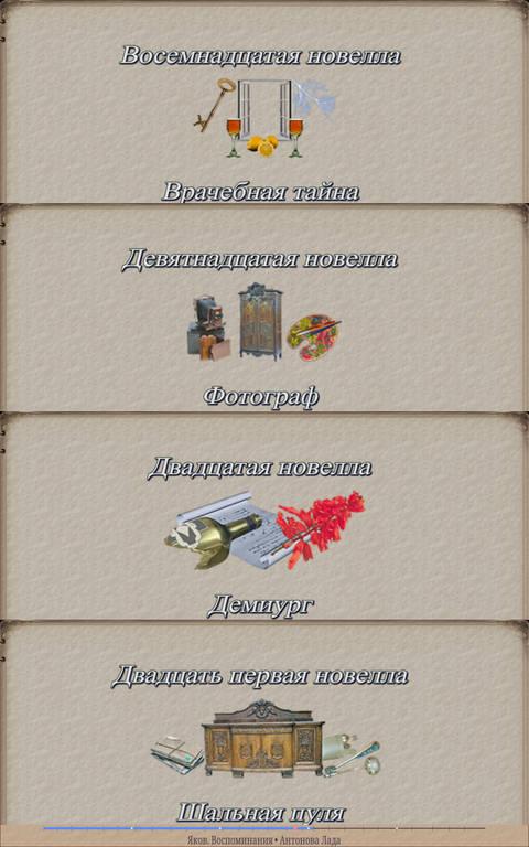 http://s9.uploads.ru/t/EqwSl.jpg
