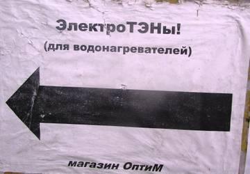 http://s9.uploads.ru/t/Er12j.jpg