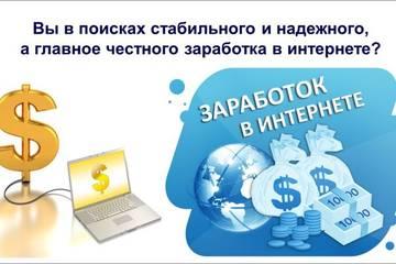 http://s9.uploads.ru/t/ErLUg.jpg