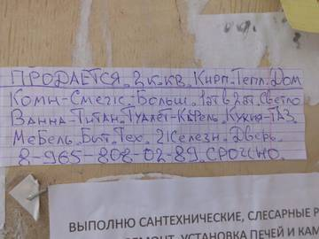 http://s9.uploads.ru/t/EtkNO.jpg