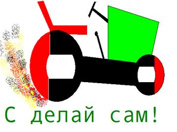 http://s9.uploads.ru/t/EwVbt.png