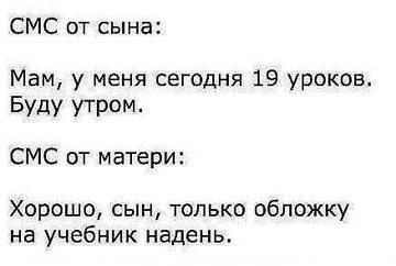 http://s9.uploads.ru/t/Ex4sA.jpg