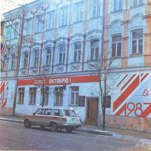 http://s9.uploads.ru/t/Eyngt.jpg