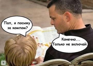 http://s9.uploads.ru/t/F3fgr.jpg