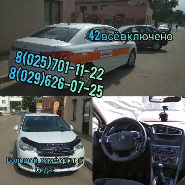 http://s9.uploads.ru/t/F4Jp5.jpg
