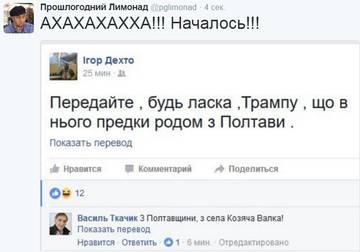http://s9.uploads.ru/t/F4acz.jpg