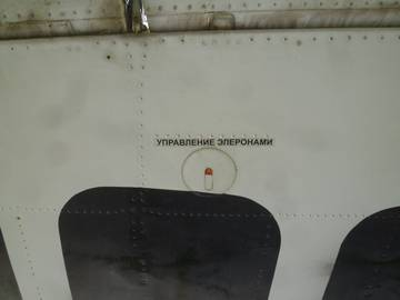 http://s9.uploads.ru/t/F5i7o.jpg
