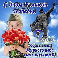 http://s9.uploads.ru/t/F9wiV.jpg