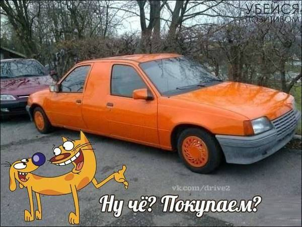http://s9.uploads.ru/t/FAxVq.jpg