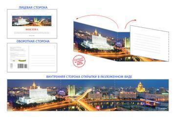 http://s9.uploads.ru/t/FBye5.jpg