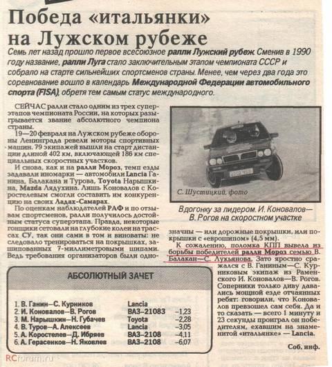 http://s9.uploads.ru/t/FCTZA.jpg