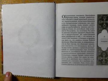http://s9.uploads.ru/t/FDhUc.jpg