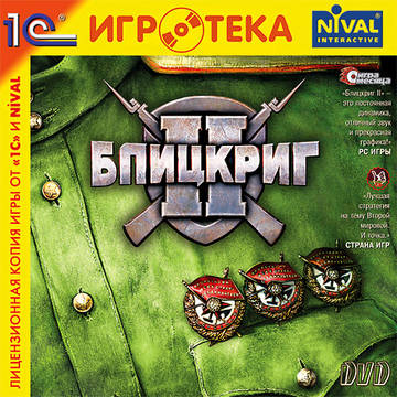 http://s9.uploads.ru/t/FEqTG.jpg