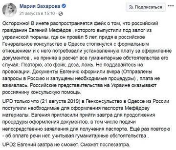 http://s9.uploads.ru/t/FJNnk.jpg