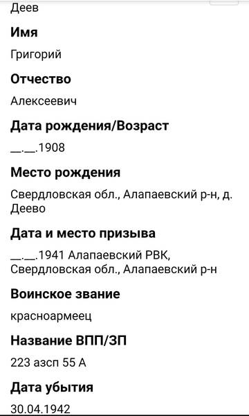 http://s9.uploads.ru/t/FJcLQ.jpg