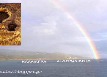 http://s9.uploads.ru/t/FMNvE.jpg