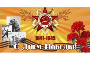 http://s9.uploads.ru/t/FOlPg.png