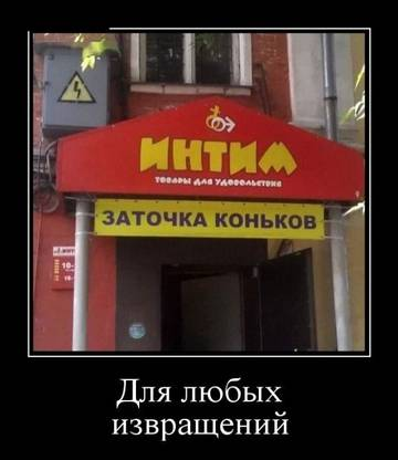 http://s9.uploads.ru/t/FPHLp.jpg