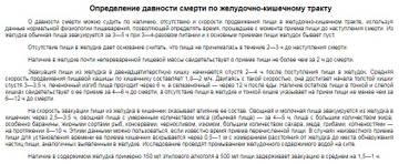 http://s9.uploads.ru/t/FQZl9.jpg