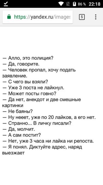 http://s9.uploads.ru/t/FQmRa.png
