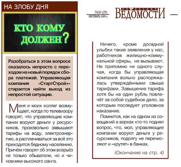 http://s9.uploads.ru/t/FU03e.jpg