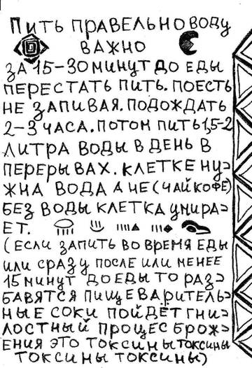 http://s9.uploads.ru/t/FUJsw.jpg