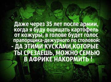 http://s9.uploads.ru/t/FUkK8.jpg