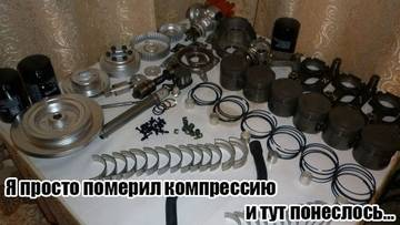 http://s9.uploads.ru/t/FWhfX.jpg