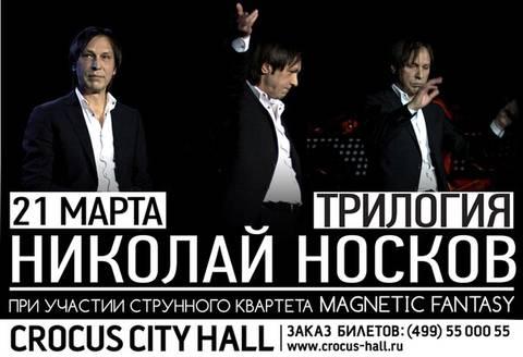 http://s9.uploads.ru/t/FZibA.jpg