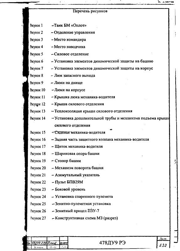 http://s9.uploads.ru/t/FcNYl.jpg