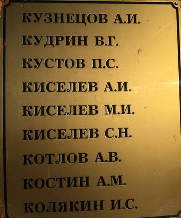 http://s9.uploads.ru/t/FitH7.jpg