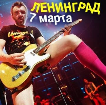 http://s9.uploads.ru/t/Fje3A.jpg