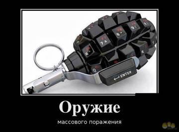 http://s9.uploads.ru/t/Fkq1X.jpg