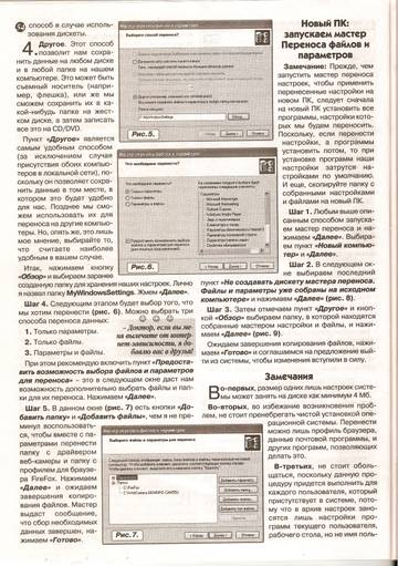 http://s9.uploads.ru/t/FkwWE.jpg