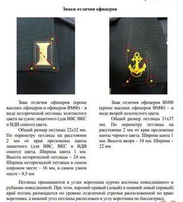 http://s9.uploads.ru/t/FlvB4.jpg