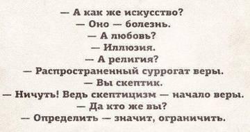 http://s9.uploads.ru/t/Fnsvh.jpg