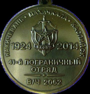 http://s9.uploads.ru/t/FoYuh.png