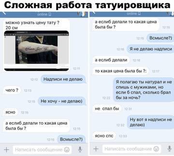 http://s9.uploads.ru/t/Fu32s.jpg