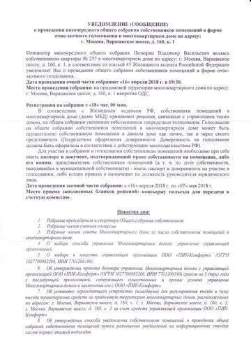 http://s9.uploads.ru/t/Fwiem.jpg