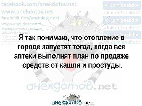 http://s9.uploads.ru/t/FyBq3.jpg