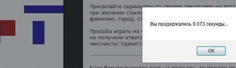 http://s9.uploads.ru/t/G2PDd.jpg