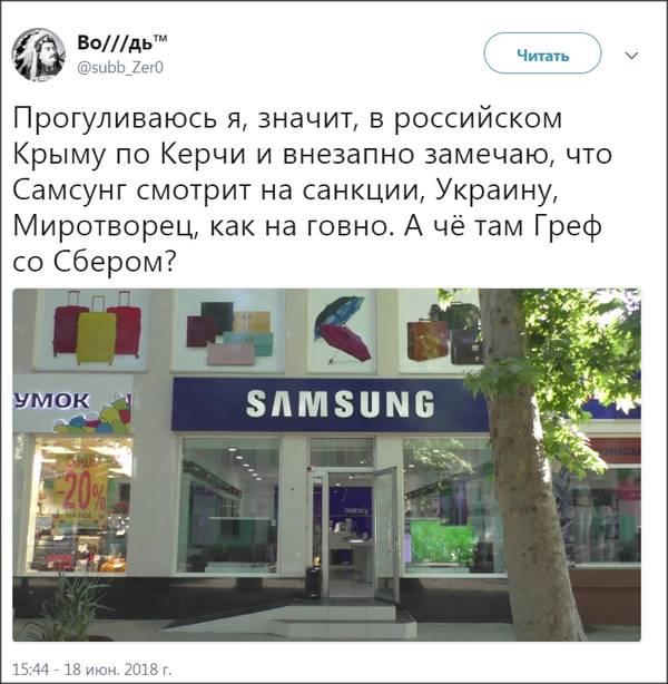 http://s9.uploads.ru/t/G435T.jpg