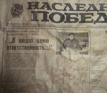 http://s9.uploads.ru/t/G5WAI.jpg