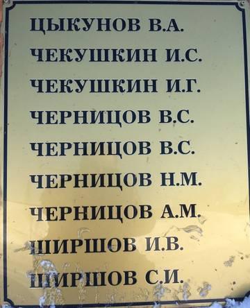 http://s9.uploads.ru/t/G65ia.jpg