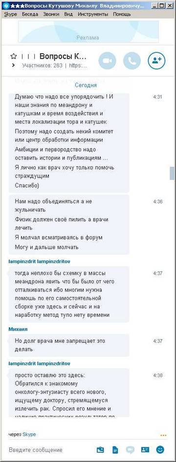 http://s9.uploads.ru/t/G6iLD.jpg
