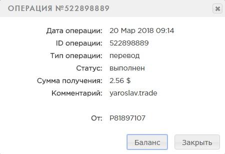 http://s9.uploads.ru/t/G7FaT.jpg